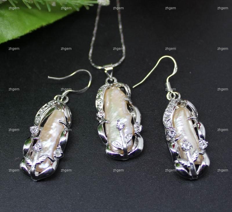 set sea white biwa pearl pendant necklace earring